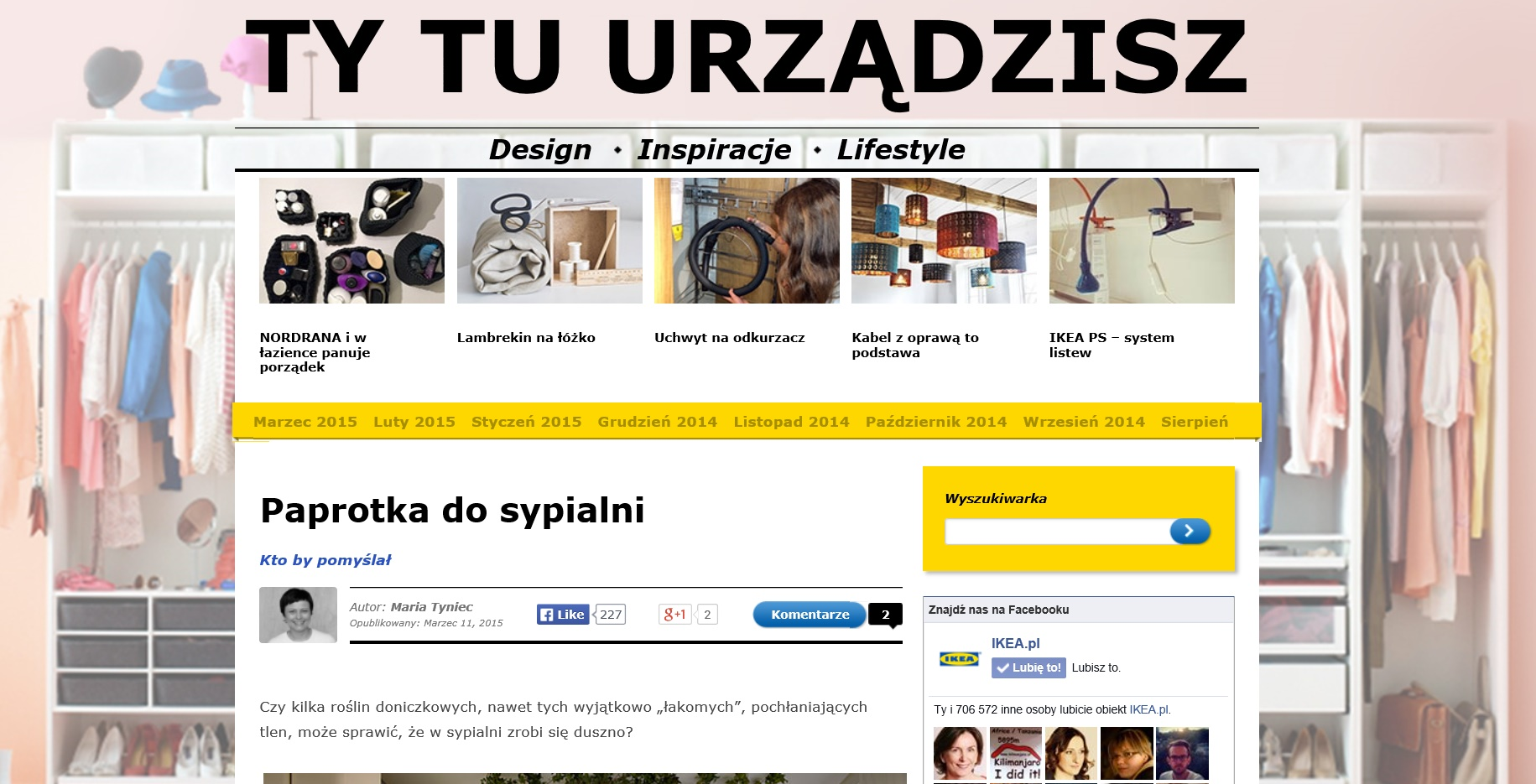 Ikea_blog